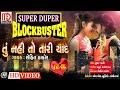 TU NAHI TO TARI YAAD (FULL VIDEO SONG) | Latest Gujarati Song | Rohit Thakor New 2018 mp3
