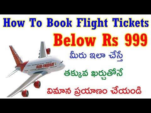 How To Book Flight Tickets Below Rs 999 - 100 % Working Tricks