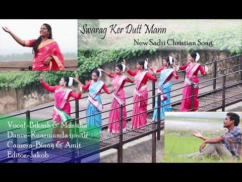 Xxx Mp4 Swarag Ker Duut Mann New Sadri Christian Song 2019 Rourkela 3gp Sex