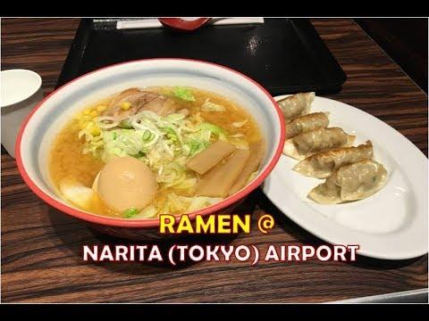 Ramen at Narita Airport (Tokyo) 2017