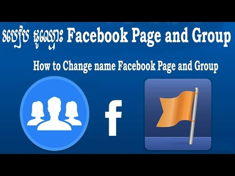 How to Change Name Facebook Page and Group Speak Khmer