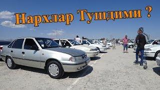 Download 30-Июнь Самарканд мошина бозори | Samarqand moshina bozori Video