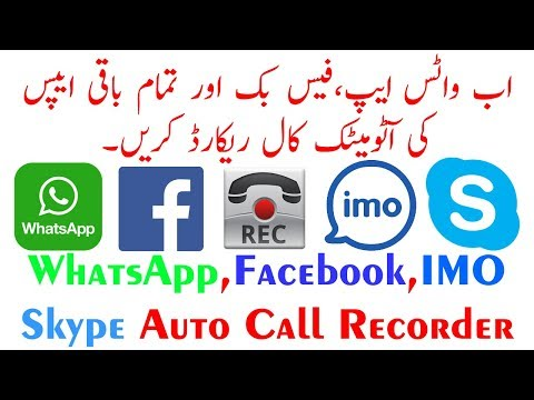 How to record Whatsapp call on your smartphone,IMO,Skype,Facebook | Auto Call Recorder | Hindi/Urdu
