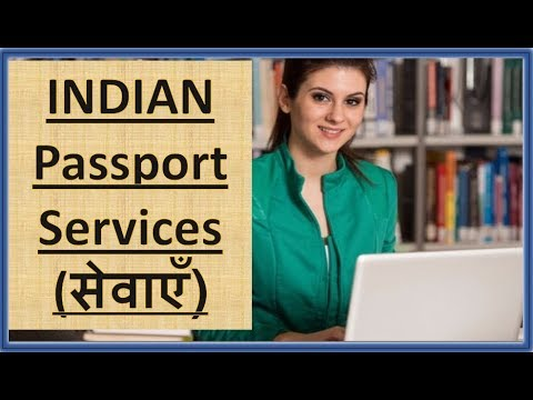 Indian Passport Services present in India   Various Passport Services