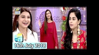 Good Morning Pakistan - Hina Altaf & Amar Khan - 16th July 2018