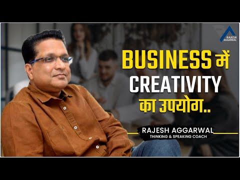 Team Training & Aim High (Hindi) Rajesh Aggarwal, Motivational Speaker & Life Coach