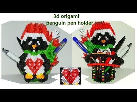 3D ORIGAMI PENGUIN PEN HOLDER.TUTORIAL.GIFT FOR VALENTINE'S DAY.DIY.