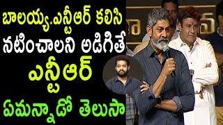 Jagapathi Babu Praises Balakrishna And Jr NTR at Aravinda Sametha Success Meet | Cinema Politics