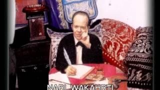 Chekh Mwijo  Nari Wakahrti