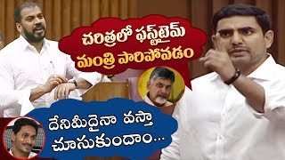 Mataku Mata: TDP Nara Lokesh Vs YCP Anil Kumar Yadav | Andhra Legislative Council | Political Qube