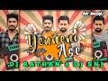 Yenneno Ase Remix|dr.rajkumar Musics|kannada Lasted Dj Tracks|kannada Dj Remix|dj Rathan&dj Snj|2020