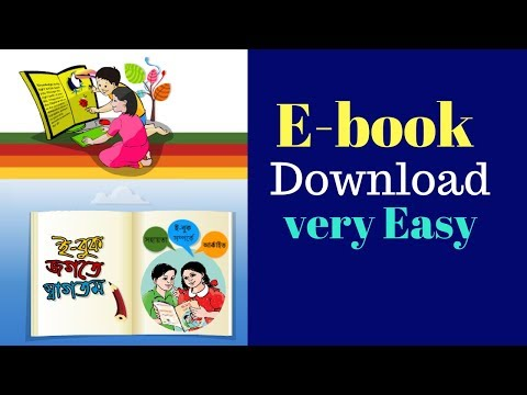 How to download  ebook |  ebook download easy way | Bangla Tutorial for downloading eBook.