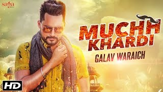 Muchh Khardi (Full Video) Galav Waraich | Latest Punjabi Song 2016 || SagaHits