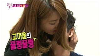 【TVPP】Hong Jin Young - Sexy Dance in Sealed Room, 홍진영 - 꿀렁꿀렁~! 둘 만의 방에서 섹시 웨이브를 @ We Got Married