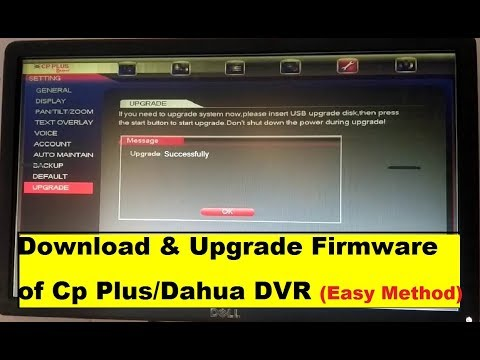 How To Upgrade CP PLUS DVR   Firmware Tutorial Step by Step