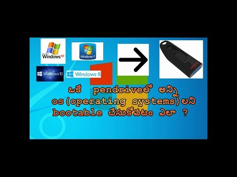 how to create a multi-bootable(xp/7/8/10) pendrive ? with process & booting