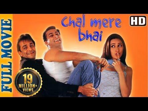 Xxx Mp4 Chal Mere Bhai HD Salman Khan Sanjay Dutt Karisma Kapoor Superhit Comedy Film 3gp Sex
