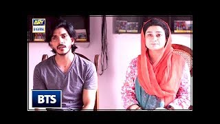 Check out what the cast of 'Meri Guriya' has to say about their upcoming Drama - ARY Digital