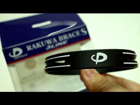 Phiten Rakuwa S-Pro titanium bracelet unboxing