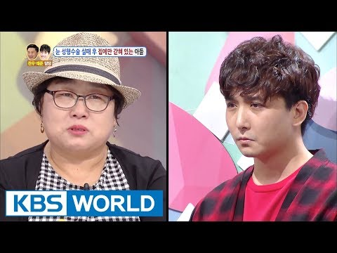 Please save my son who considers suicide because of his appearance. [Hello Counselor / 2017.08.14]