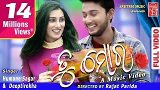 TU MORA Music Video || Full Song || Humane Sagar & Diptirekha || Amarjit , Richa || Sabitree Music