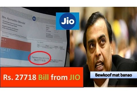 Shocking! Rs. 27718 bill from Reliance Jio