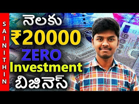 Earn Money Online without any INVESTMENT    how to online money make/making business     in telugu