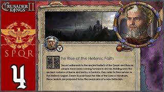 ck2 hellenic religion Videos - 9tube tv