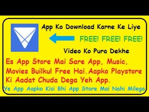 Play Store Ke Paid Apps, Movies, Musics Free Mai Download Kaise Kare || 100 % Garanted Of Working