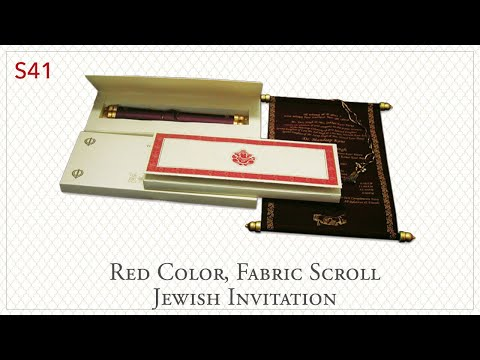 S41, Red Color, Scroll Wedding Invitations, Scroll Invitations, Jewish Invitations