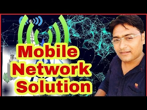 Android mobile network problem solution.mobile network fault solution hindi