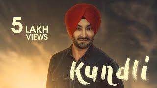 Kundli | Gurkirpal Surapuri | New Punjabi Song 2017 | Latest Punjabi Song 2017 | Mangla Records