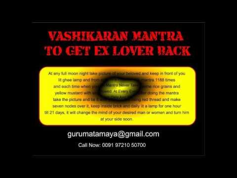 Vashikaran Mantra To Get Ex Lover Back, Boyfriend Girlfriend Back