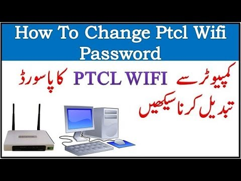 How To Change Ptcl Wifi Password From Pc? |Urdu/Hindi|