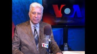 Headlines with Khalid Hameed, Thursday, January 16, 2020 - شام سات بجے کی خبریں خالد حمید کے ساتھ