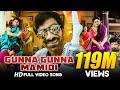 Gunna Gunna Mamidi Full Video Song - Raja The Great Video Songs - Ravi Teja, Mehreen Pirzada