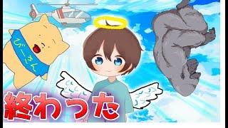 【アニメ】このスカイダイビングがヤバい
