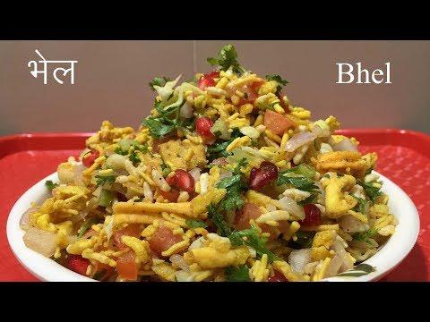 How To Make Bhel - Bhel Puri Recipe / How to make Bhel Puri Chat Recipe - भेल पूरी - Snack Of India