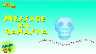Message Ka Rahasya - Motu Patlu in Hindi WITH ENGLISH, SPANISH & FRENCH SUBTITLES