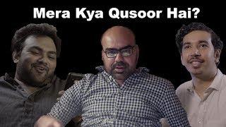 Mera Kya Qusoor Hai? (Feat. Junaid Akram & Bassam Shazli) | Mooroo