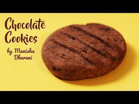 Chocolate Cookies - Eggless Chocolate Cookies - Easy & Simple Chocolate Recipe