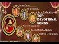 Top Devotional Songs I Full Video Songs Juke Box