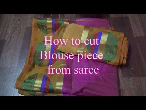 How to cut blouse piece from saree