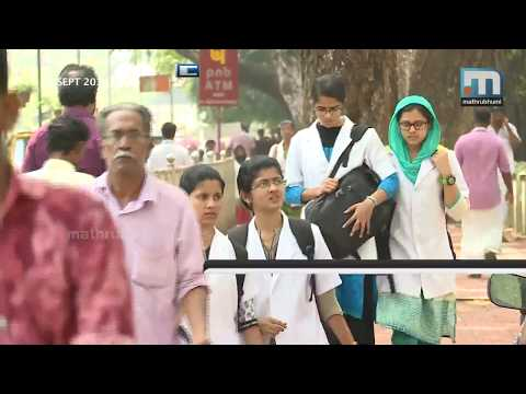 Students Cheated By Offering Seats In Kozhikode Medical College| Mathrubhumi News