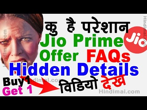 JIO PRIME OFFER FAQs | BUY ONE GET ONE FREE | Hidden Details Complete Offer & Plan Information Hindi
