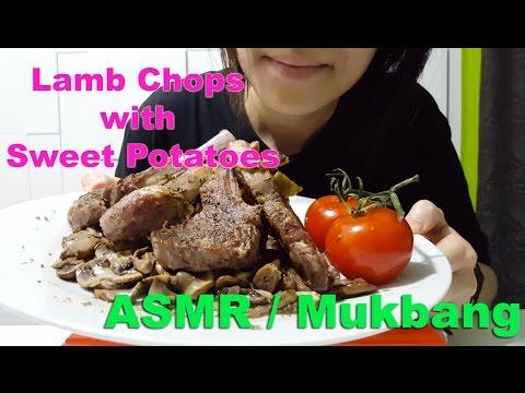 Lamb Chops with Sweet Potatoes & Mushrooms | 香草煎羊架 : ASMR / Mukbang ( Cooking & Eating Sounds )