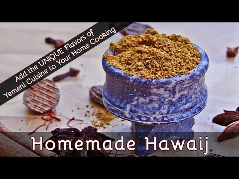 How to Make Hawaij - Add the Flavour of the Yemen to Your Dishes | Episode 10