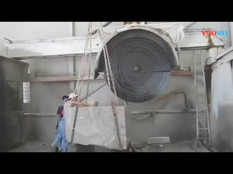 China Granite Slabs Cutting(Raw Blocks)