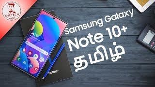 (தமிழ்) Galaxy Note 10 Plus | Note10+ - Unboxing & Hands On Review!