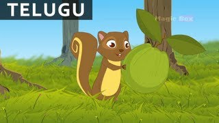 Udutha Udutha - Bala Anandam - Telugu Nursery Rhymes/Songs For Kids